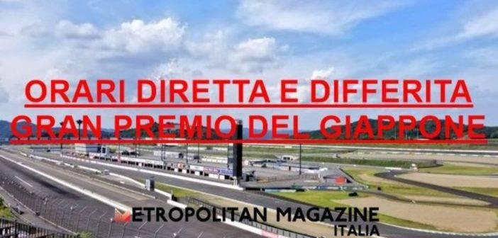 MotoGP | Orari Gran Premio del Giappone