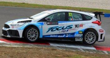 Ford ETCR